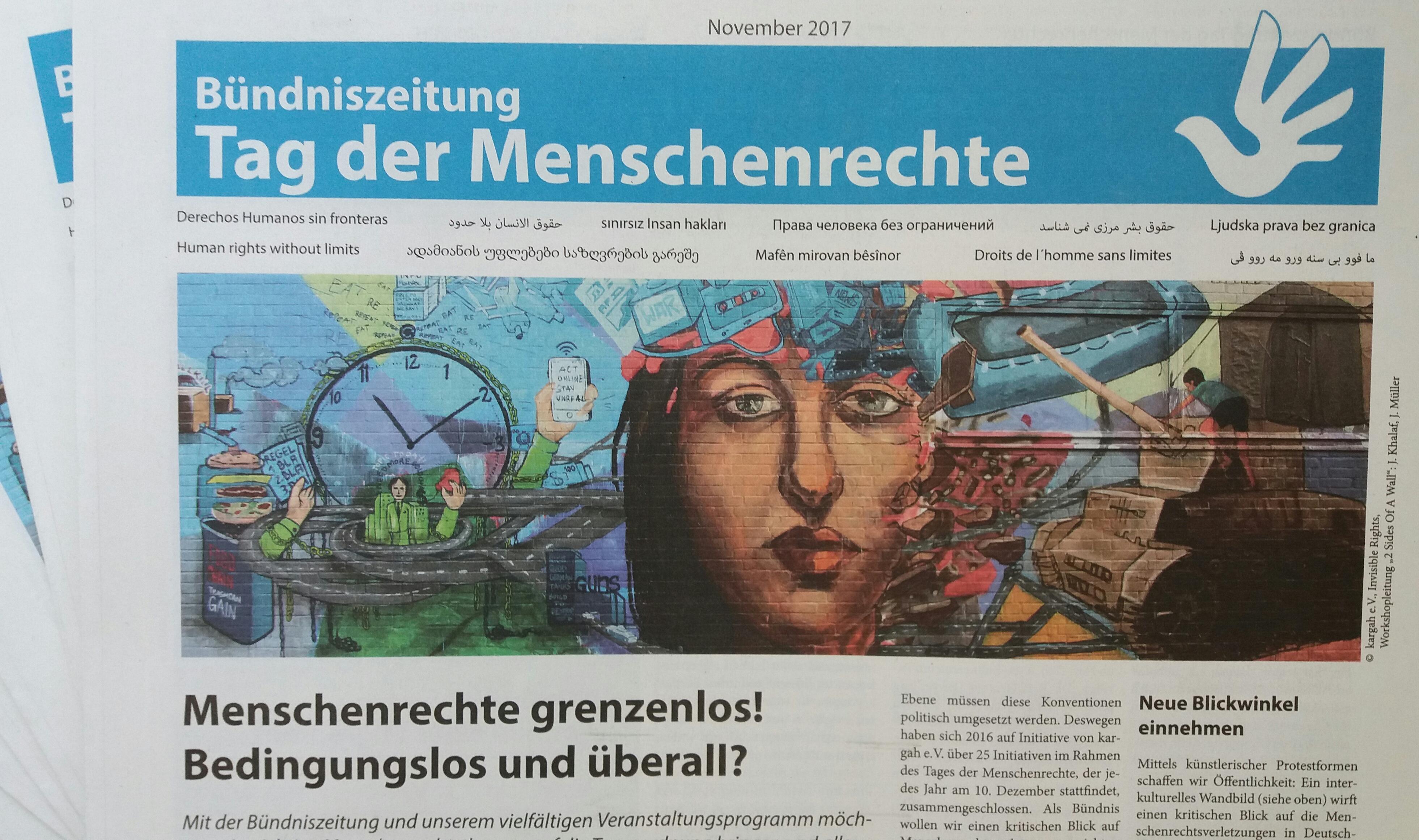 """Die """"Bündniszeitung – Tag der Menschenrechte 2017"""" ist da! – Verein ..."""